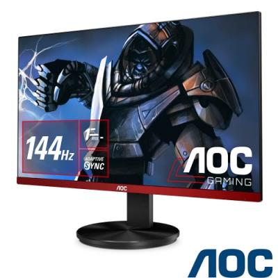 AOC G2790VXA 27型HDR 144Hz電競螢幕