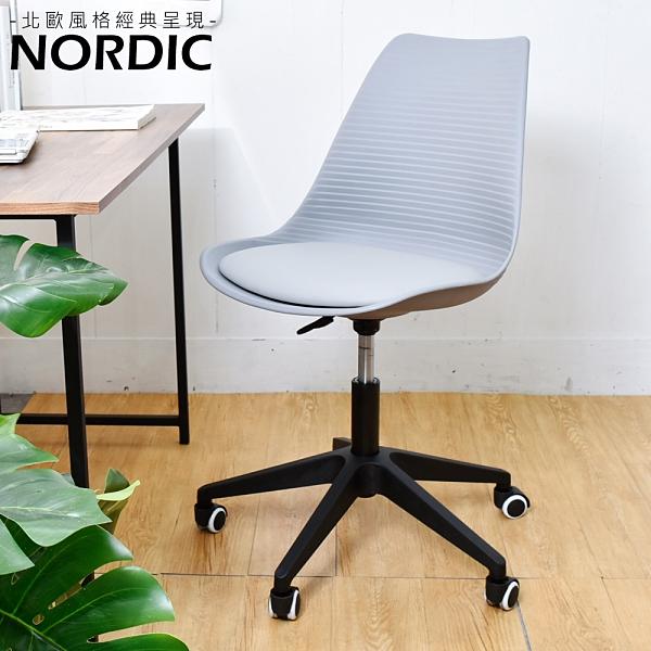 免組裝 電腦椅 辦公椅 會議椅 北歐紳士造型軟墊電腦椅 凱堡家居【A07874】