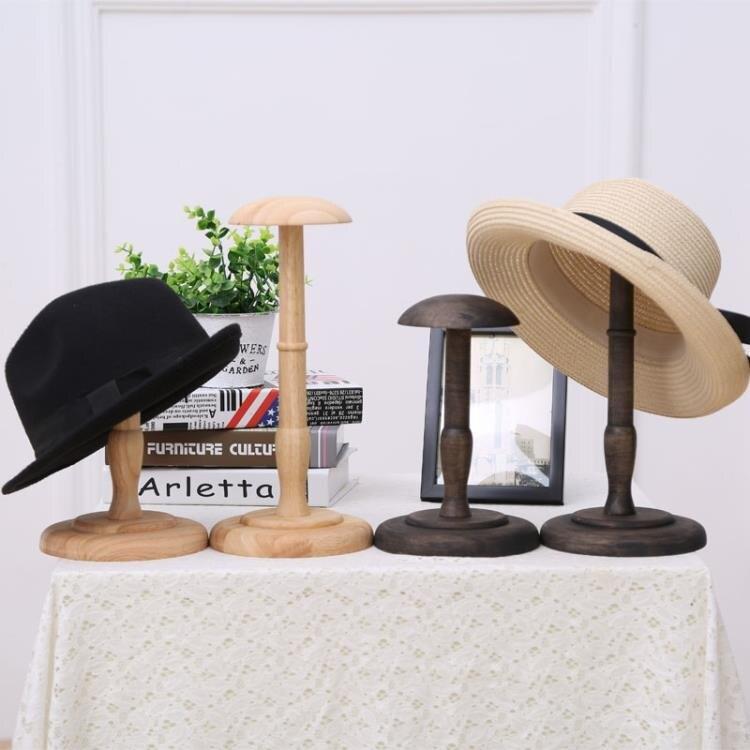 人頭模具 帽子架臺式帽架服裝店帽子架托家用服裝實木帽托櫥窗頭模展示架 城市科技