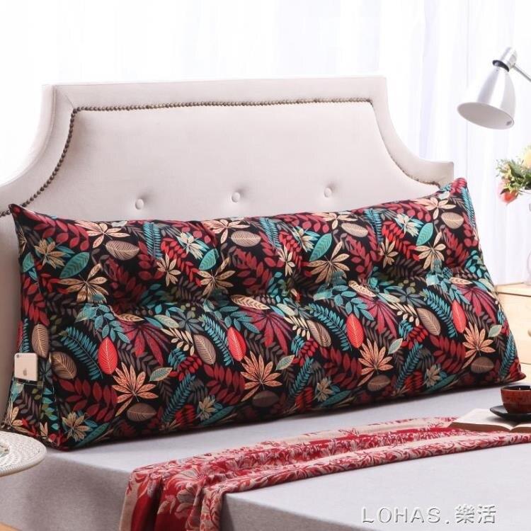 台灣現貨 床頭靠墊三角雙人沙發大靠背軟包榻榻米床上公主靠枕腰枕護腰抱枕 新年鉅惠