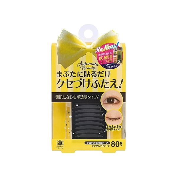 日本AB 雙眼皮睡眠記憶貼 蝴蝶版(80入) 附定型棒1支【小三美日】