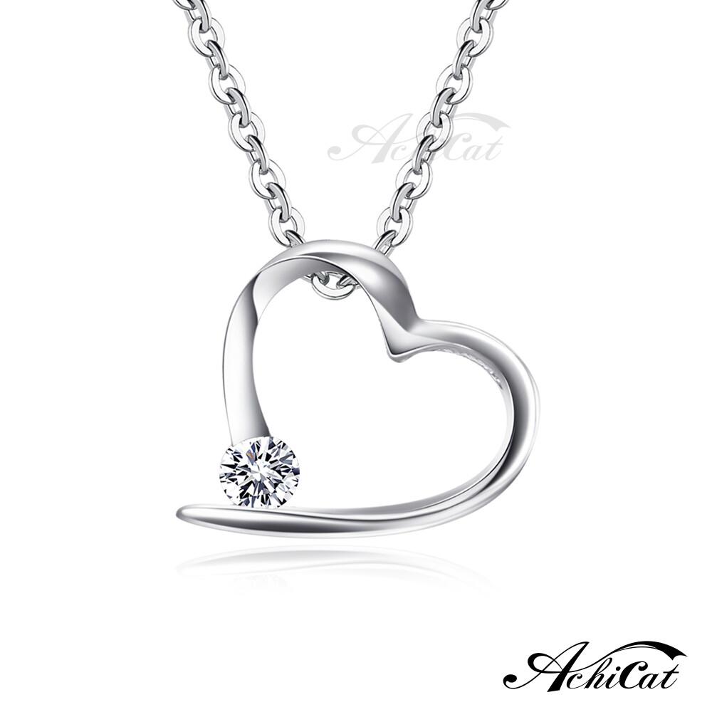 achicat 925純銀項鍊 甜心愛戀 愛心項鍊 情人節禮物 生日禮物 cs5082