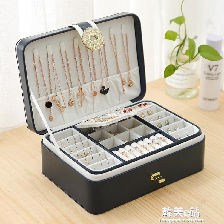 大容量公主歐式韓國首飾收納盒首飾盒子手飾品耳飾耳環耳釘盒帶鎖 迎新年狂歡SALE