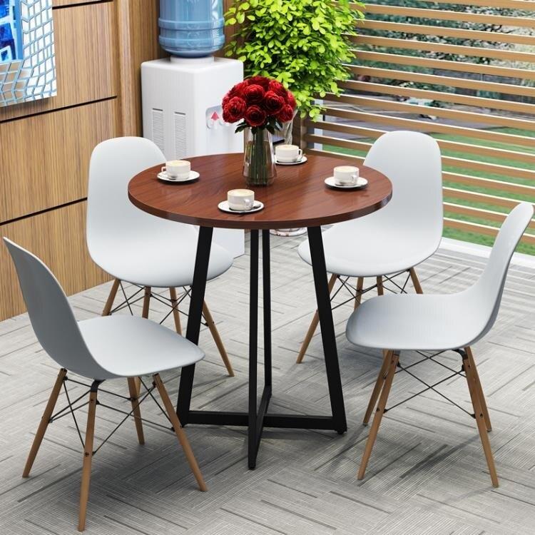 咖啡桌定制辦公桌洽談接待桌小圓桌子簡約休閑椅子甜品店咖 【快速出貨】