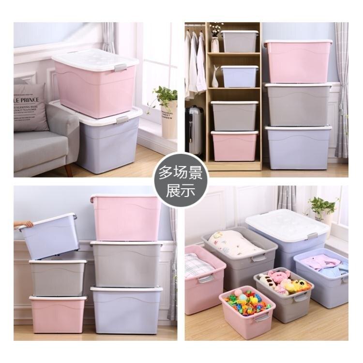 收納箱塑料整理箱衣服玩具被子儲物箱儲蓄盒特大號清倉三件套HRYC 【快速出貨】