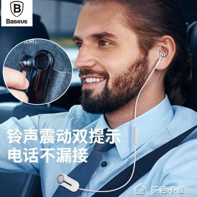 領夾耳機倍思5.0藍芽耳機單耳無線入耳運動跑步開車專用可接聽電話領夾式 快速出貨