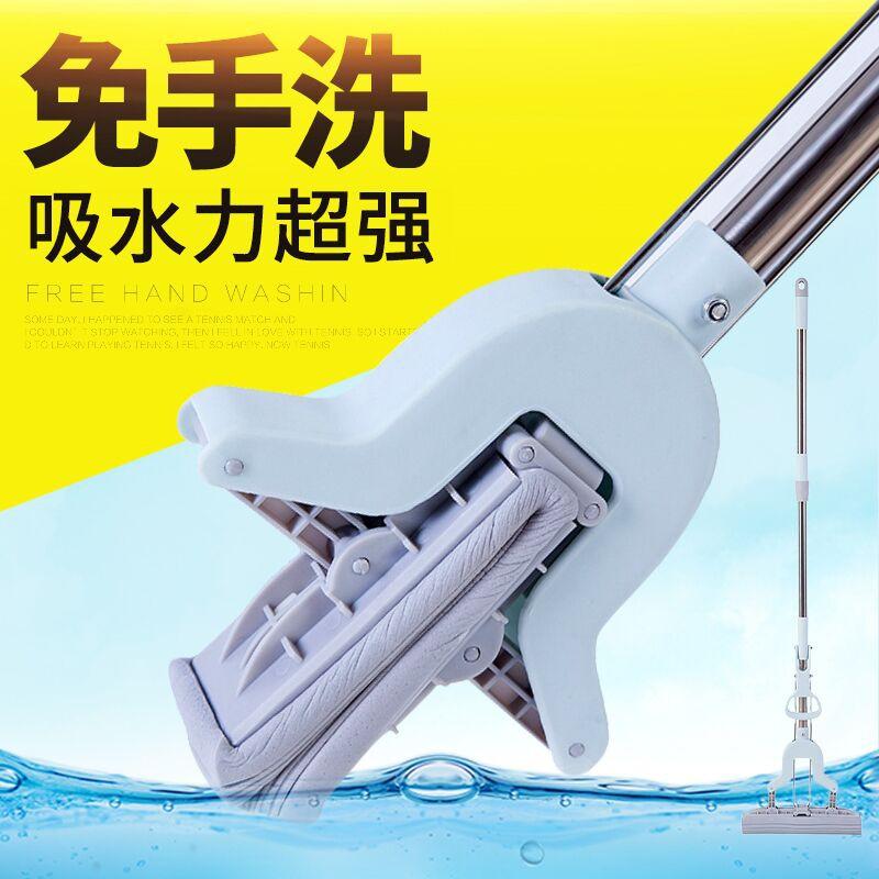 對折式擠水膠棉拖把送拖把頭 家用免手洗清潔吸水海綿拖布