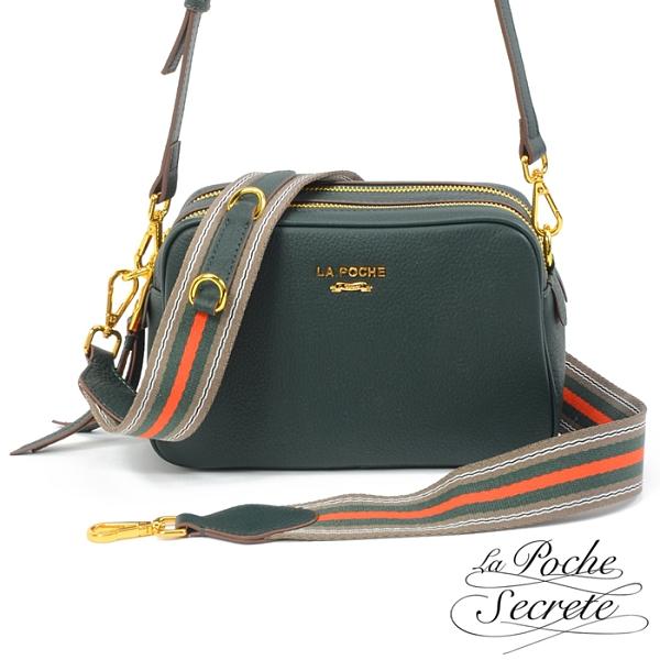 La Poche Secrete側背包 簡約真皮雙拉鍊織帶2WAY側斜背相機包-石墨綠 BMC-5012N