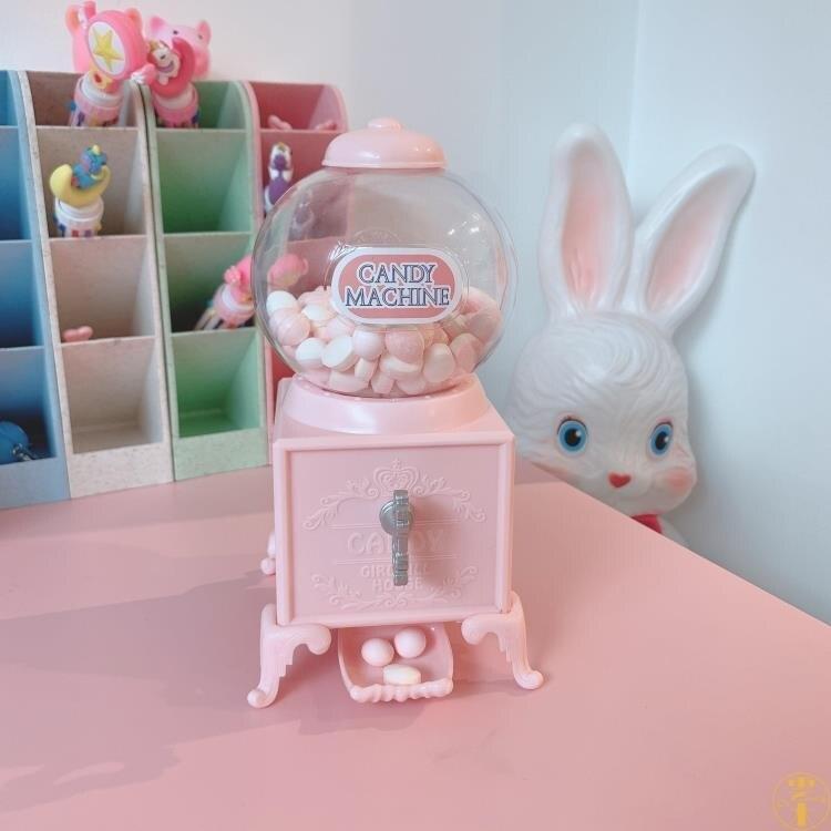 可愛扭糖機存錢筒罐 糖果機儲蓄罐生日禮物