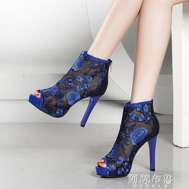 魚嘴高跟鞋 玫瑰花女鞋新款涼鞋女網紗透氣春秋夏涼靴魚嘴拉鏈細跟高跟鞋百搭 -如夢令