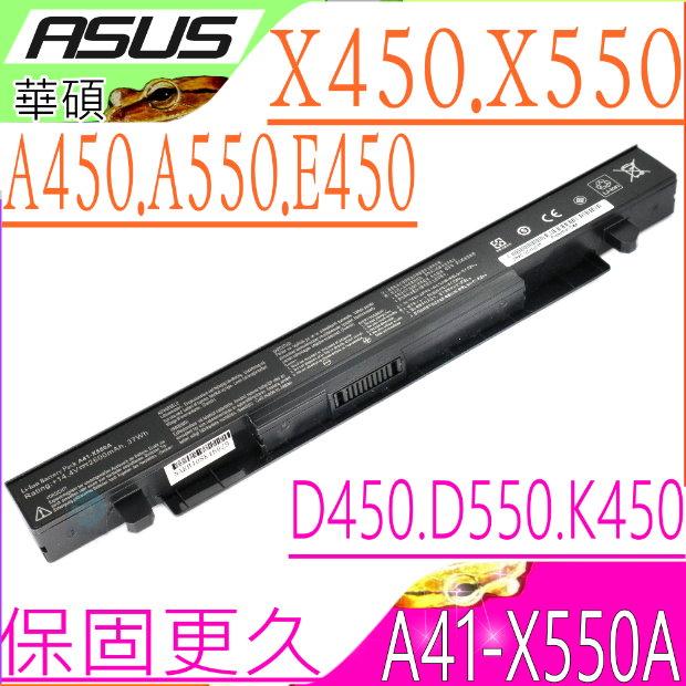 ASUS電池-華碩 K450,K550,K450C,K450CA,K450CC,K450L,K450LA,K450LB,K450LC,A41-X550,A41-X550A