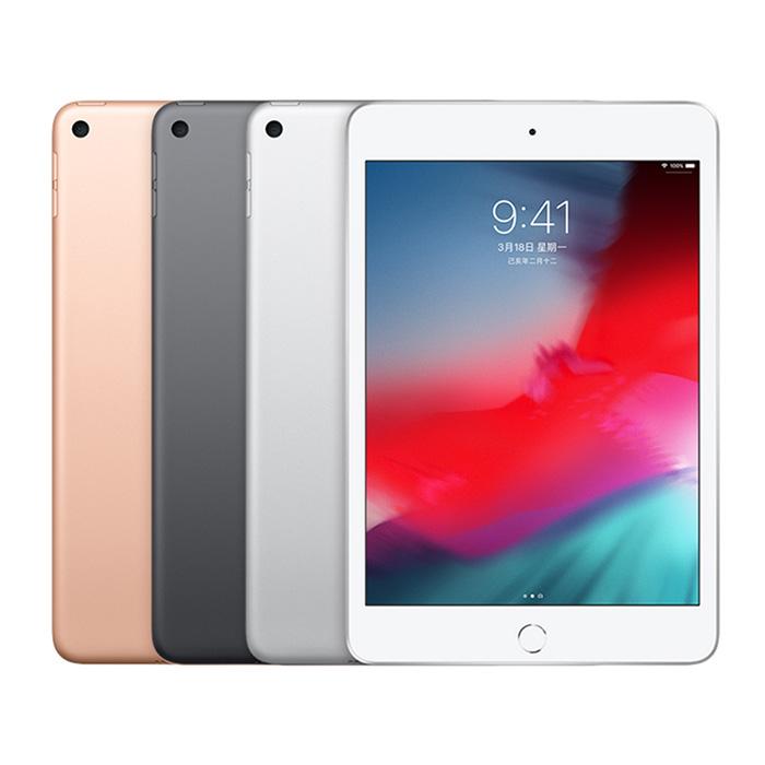 Apple iPad mini 64G WiFi 全新7.9吋平板(2019版)銀