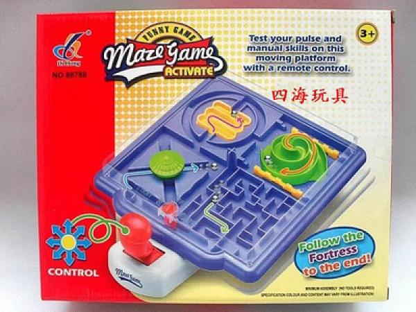 迷宮球 兒童通關遊戲走鋼珠迷宮遊戲手搖搖杆立體迷宮四合一闖關