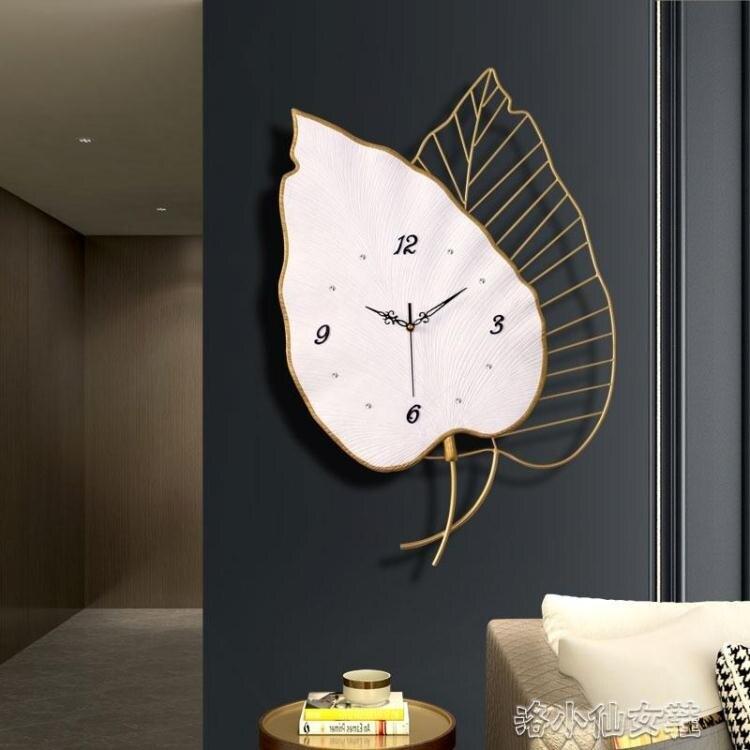 掛鐘 北歐輕奢客廳掛鐘創意時尚大氣家用現代簡約藝術裝飾個性掛墻鐘表 聖誕節狂歡SALE