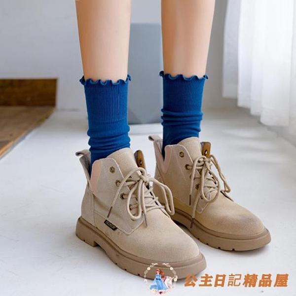 堆堆襪女秋冬日系花邊中筒襪長襪百搭黑色月子襪【公主日記】