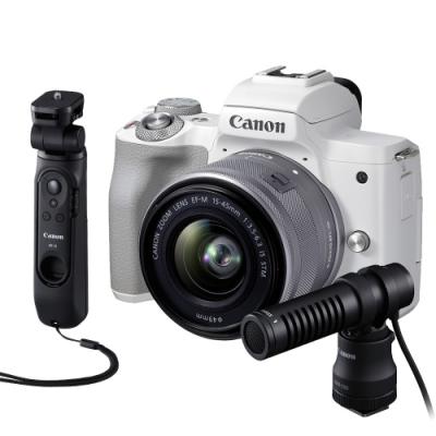 Canon EOS M50 Mark II M50M2 15-45mm + HG-100TBR手把 + DM-E100麥克風 公司貨