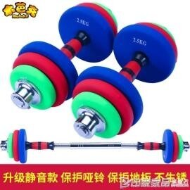 啞鈴男健身器材家用 杠鈴套裝練臂肌 可調節重量拆卸15kg一對包膠