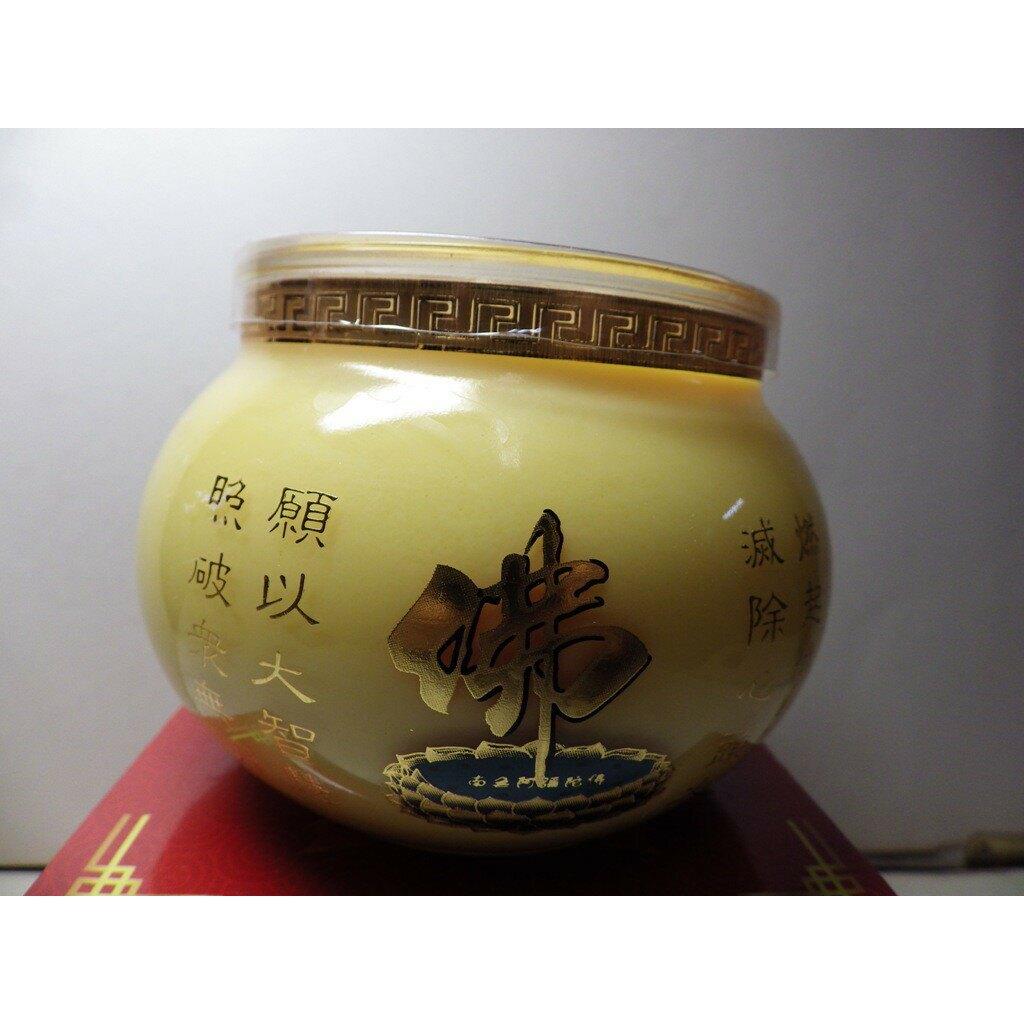 藏傳純酥油燈大佛缽72小時佛缽加厚安全保障黃色