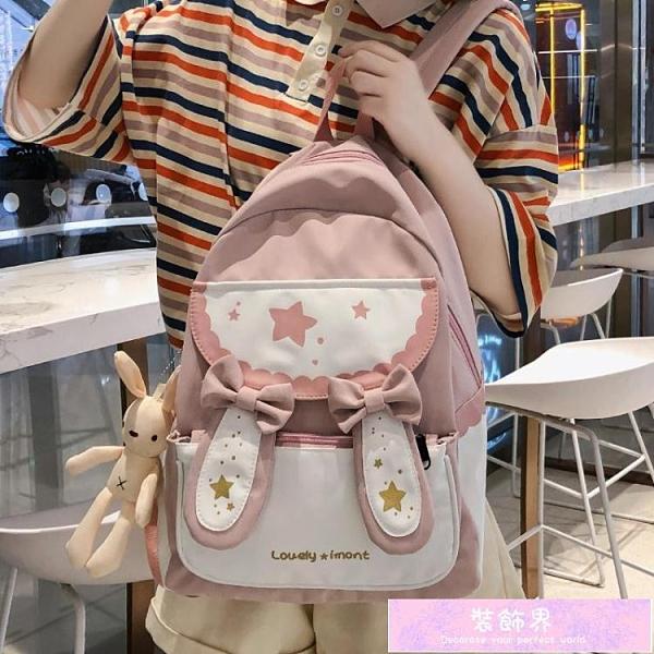 背包可愛少女書包女韓版原宿ulzzang初中生校園小學生休閒後背包 裝飾界