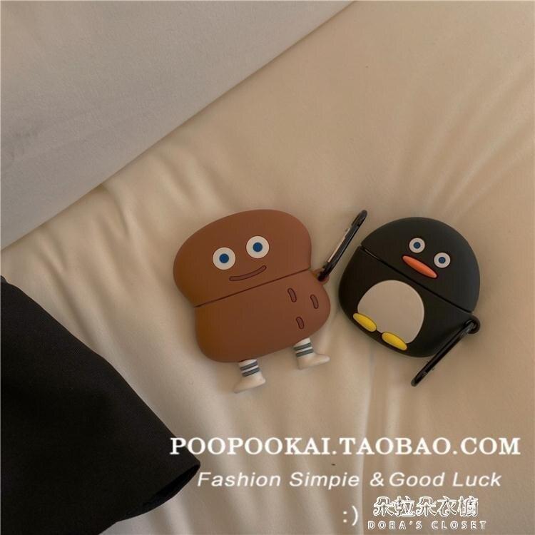 air保護套 個性花生企鵝可愛airpods1/2蘋果無線耳機套airpodspro矽膠保護套