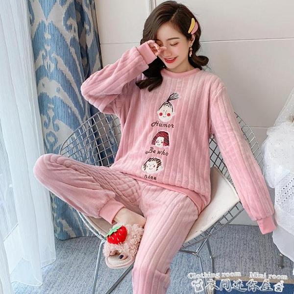 珊瑚絨睡衣珊瑚絨睡衣女秋冬季韓版學生可愛法蘭絨加厚冬天可外穿家居服套裝 衣間迷你屋