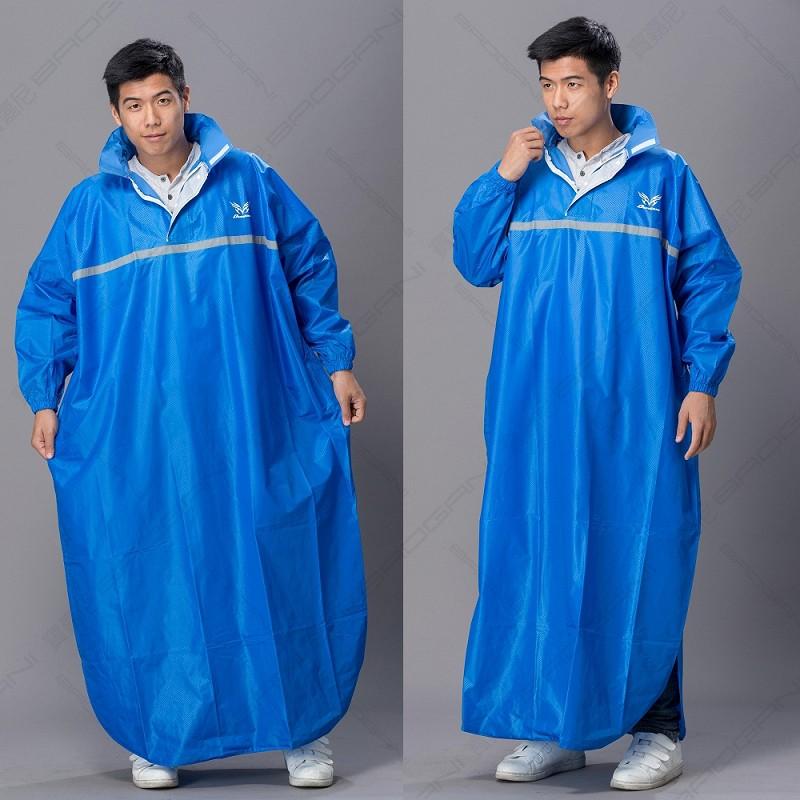 東伸 DongShen 2-1 風采型 尼龍太空雨衣 藍色 半開式雨衣 一件式雨衣 頭套式 輕量 連身雨衣 套頭式雨衣
