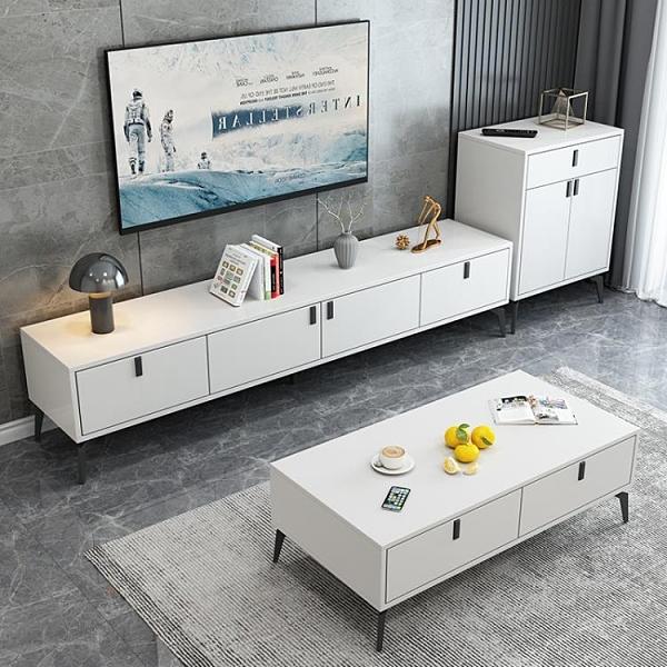 電視櫃 茶幾組合現代簡約輕奢北歐風客廳家用小戶型簡易電視機地櫃 交換禮物