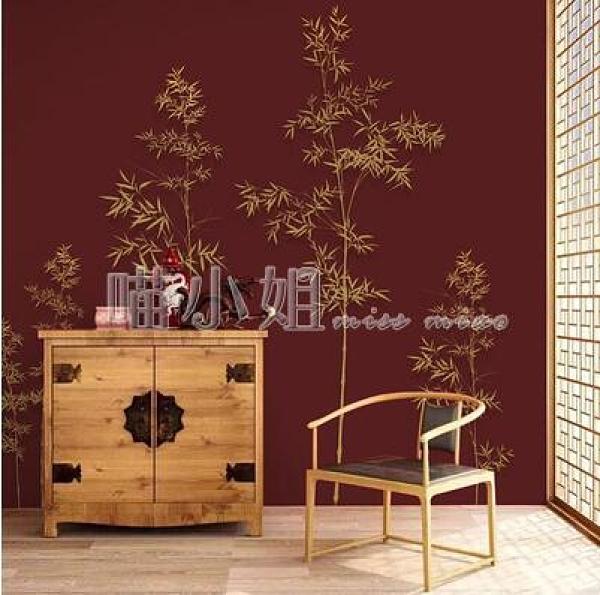 牆貼 中式牆紙客廳電視背景牆壁紙古風竹子牆布日式茶室紅黑色簡約壁畫 NMS喵小姐