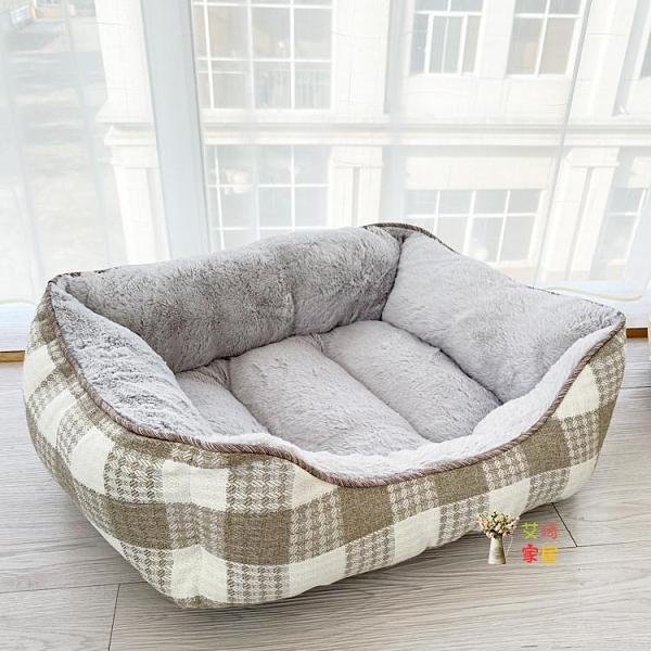 寵物窩 保暖超柔狗窩中小型犬柯基泰迪法鬥柴犬寵物床墊子大號貓窩T