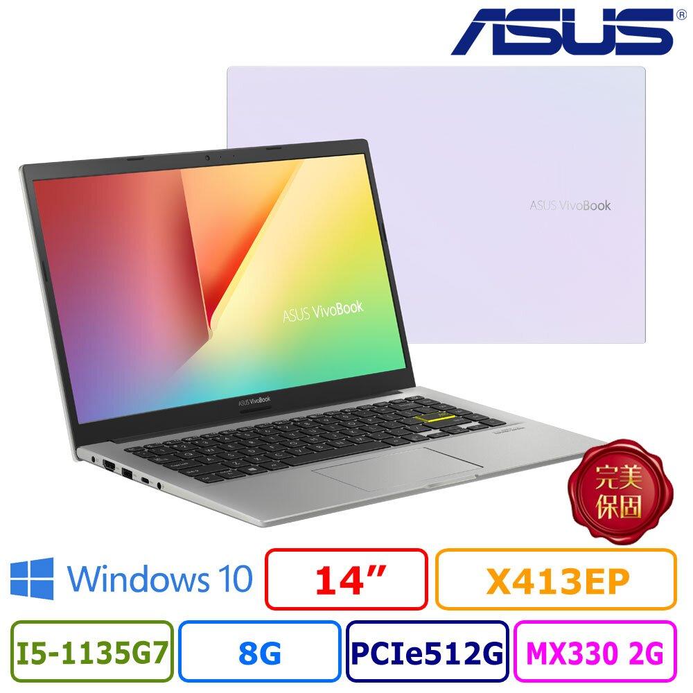 ASUS VivoBook 14 X413EP-0021W1135G7 14吋輕巧質感筆電(i5-1135G7/MX330/8G/PCIe512G/IPS/幻彩白)