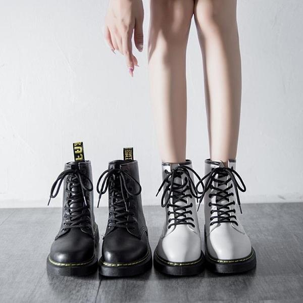 馬丁靴女英倫風百搭網紅機車靴2021春秋季新款單靴短靴子冬ins潮 百分百