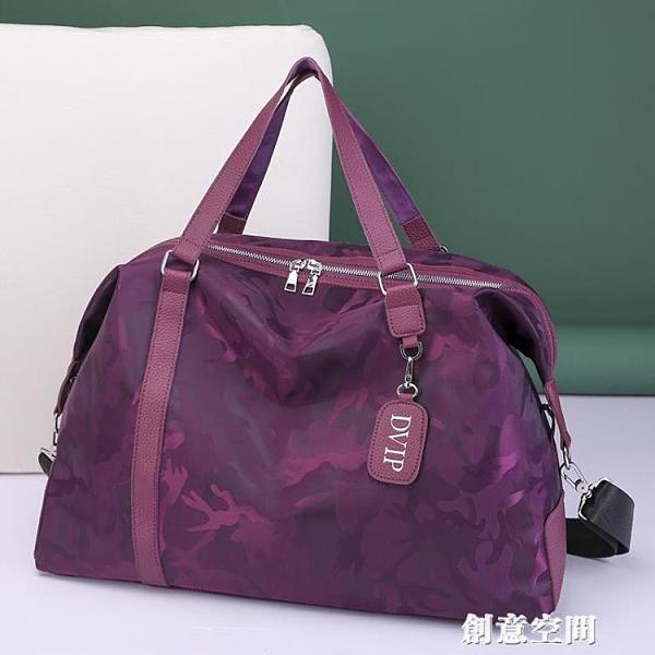 旅行包包女短途手提行李袋男可穿拉桿韓版超大容量衣服收納旅游包 創意新品