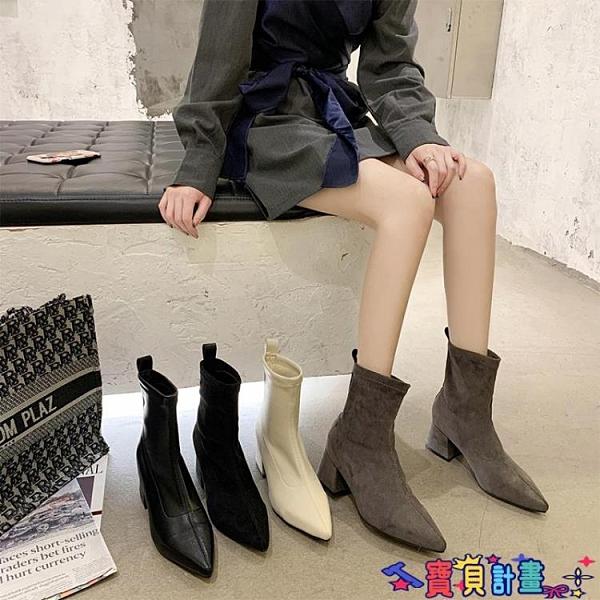 高跟短靴 尖頭顯腳小馬丁靴女英倫風2021新款百搭春秋單靴粗跟瘦瘦高跟短靴寶貝計畫 上新