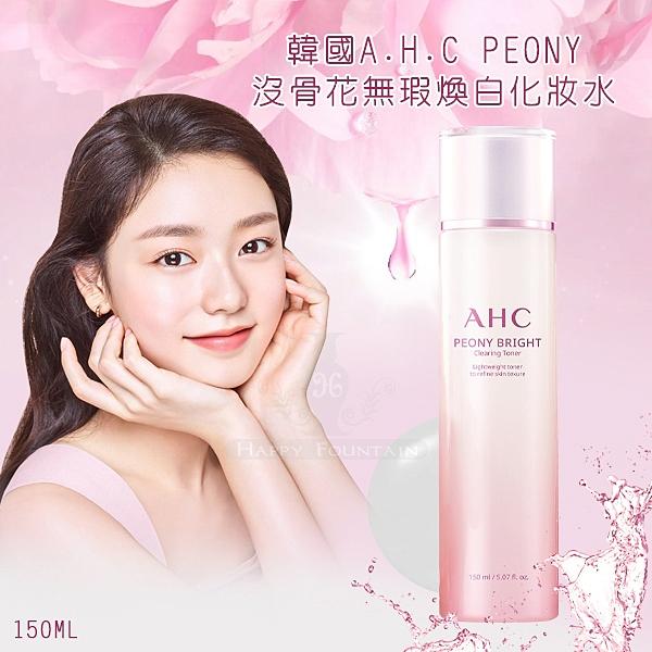 韓國 A.H.C PEONY 沒骨花無瑕煥白化妝水150ml