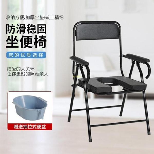 老人坐便椅子可折疊殘疾病人便盆家用坐便孕婦便攜移動廁所坐便椅 快速出貨