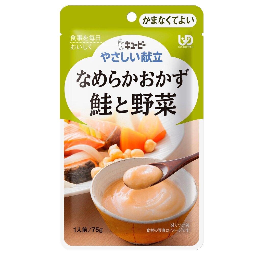 野菜鮭魚時蔬-套餐多入組Y4-16【樂活動】.介護食品.長照食品.日本原裝