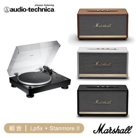 [聽音樂宅在家] 鐵三角 AT-LP5X 無線黑膠唱盤 + Marshall Stanmore II Bluetooth 藍牙喇叭