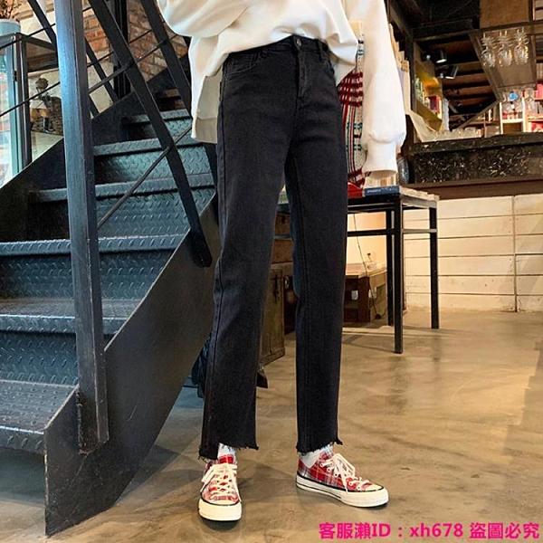 特惠牛仔褲 春秋新款復古港風不規則破洞高腰黑色顯瘦彈力九分牛仔褲女裝
