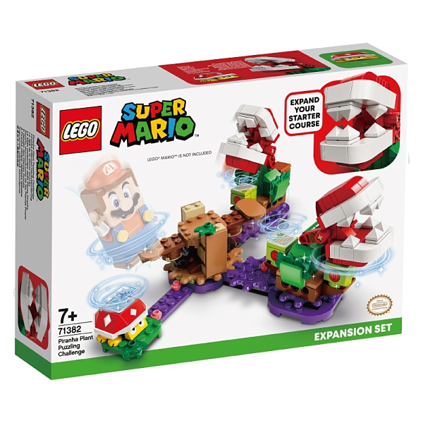 樂高積木Lego 71382 吞食花益智解謎組
