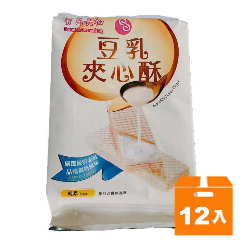 長松夾心酥-豆乳160g(12入)/箱 【康鄰超市】