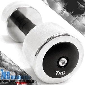 電鍍7公斤啞鈴(橡膠握把)單支7KG啞鈴=15.4磅電鍍啞鈴.重力舉重量訓練.運動健身器材.推薦哪裡買C113-333707