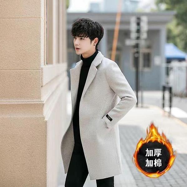 2020秋冬季男士風衣韓版潮流大衣青年中長款休閑帥《蓓娜衣都》
