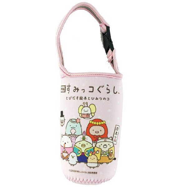 小禮堂 角落生物 潛水布水壺袋 環保杯袋 飲料杯袋 水壺套 (粉 童話) 4718733-25773