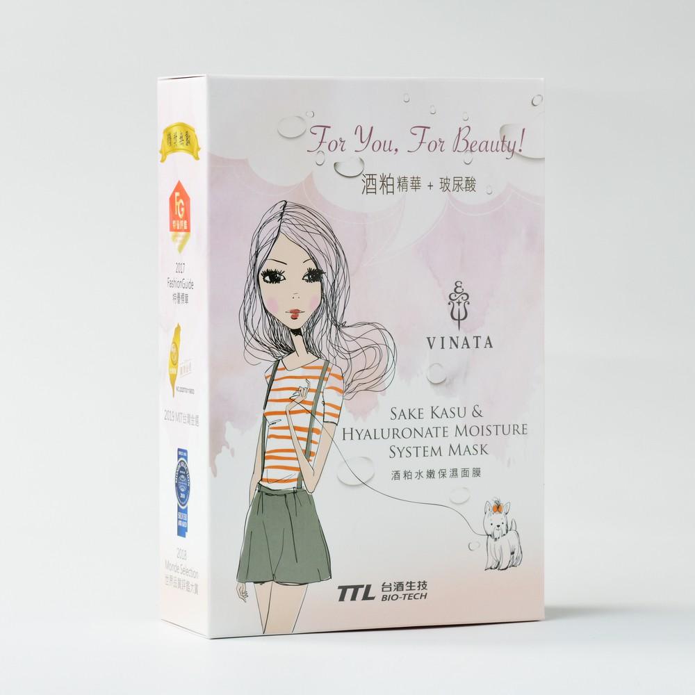 【台酒TTL】VINATA酒粕水嫩保濕面膜(8片/盒)