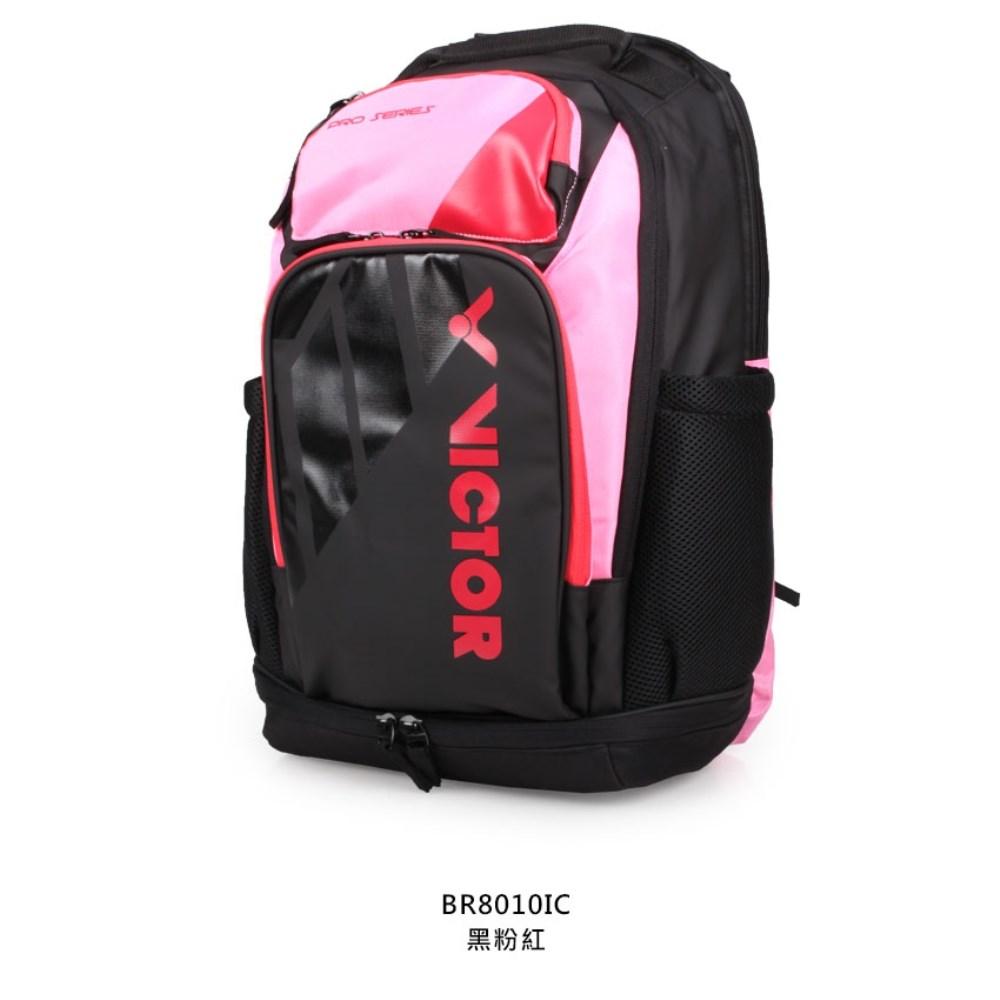 VICTOR 背包(後背包 雙肩包 肩背包 裝備袋 球拍包 羽球 勝利「BR8010IC」≡排汗專家≡