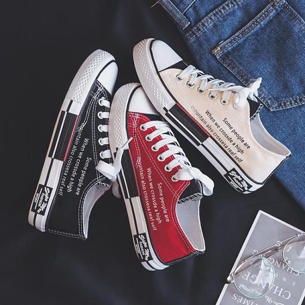 帆布鞋 2020新款情侶明星款拼色低幫板鞋韓版百搭網紅小白鞋帆布鞋男【快速出貨八折鉅惠】