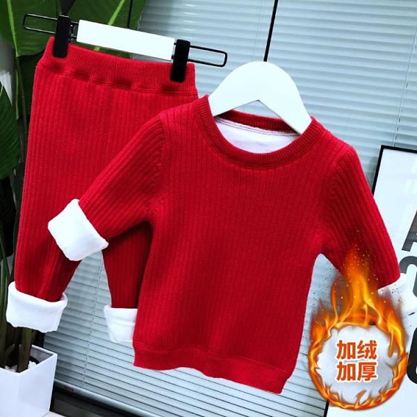 兒童毛衣 嬰兒保暖套裝冬裝加絨加厚男女童寶寶打底毛衣兒童睡衣居家兩件套 交換禮物