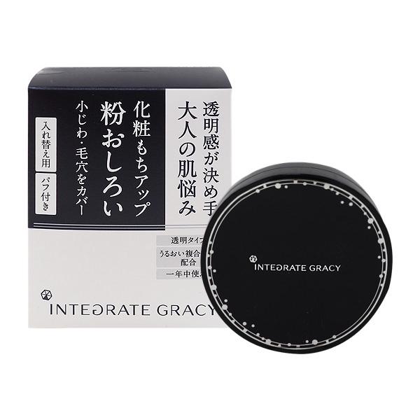 SHISEIDO 資生堂 INTEGRATE GRACY透明肌蜜粉(15g)【小三美日】D327935