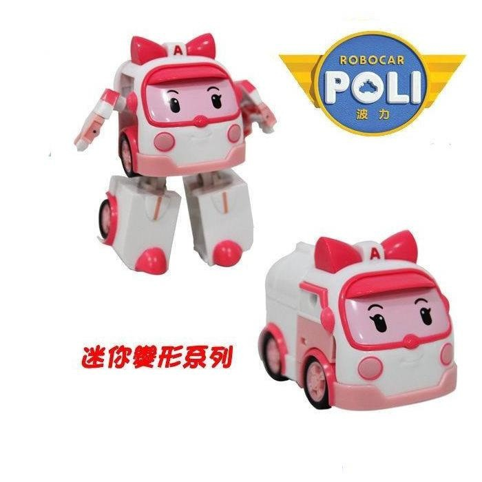 POLI 波力 變形車系列-迷你變形安寶 279元