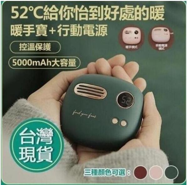 暖手寶 復古隨身攜帶USB充電暖手寶 USB移動電源 暖寶寶 便攜小巧 移動電源【現貨快出 】
